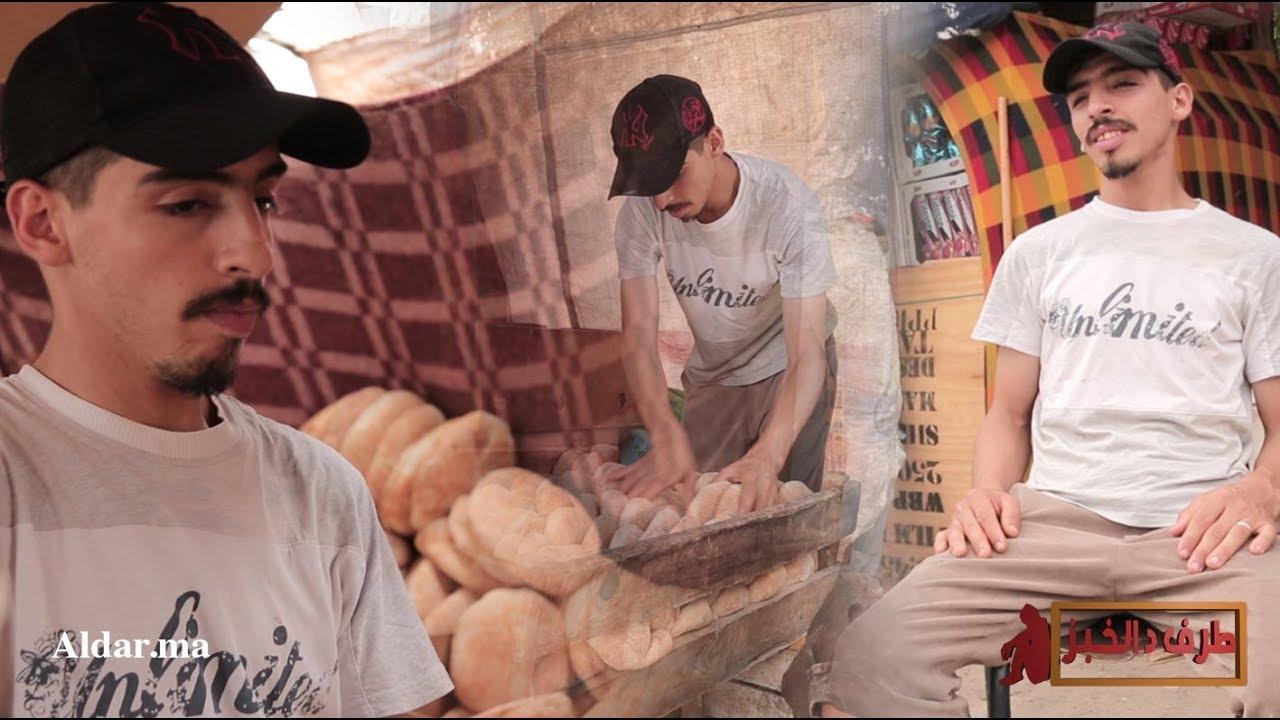 """Photo of بائع متجول للمأكولات في أوراش البناء: """"طرف ديال الخبز حار"""""""