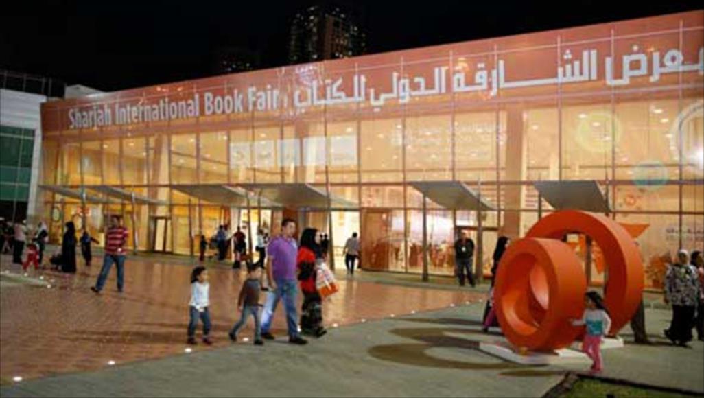 """صورة مبدعون عرب وعالميون منهم حاصدو جوائز """"نوبل"""" و""""الأوسكار"""" و""""البوكر"""" في معرض الشارقة الدولي للكتاب"""