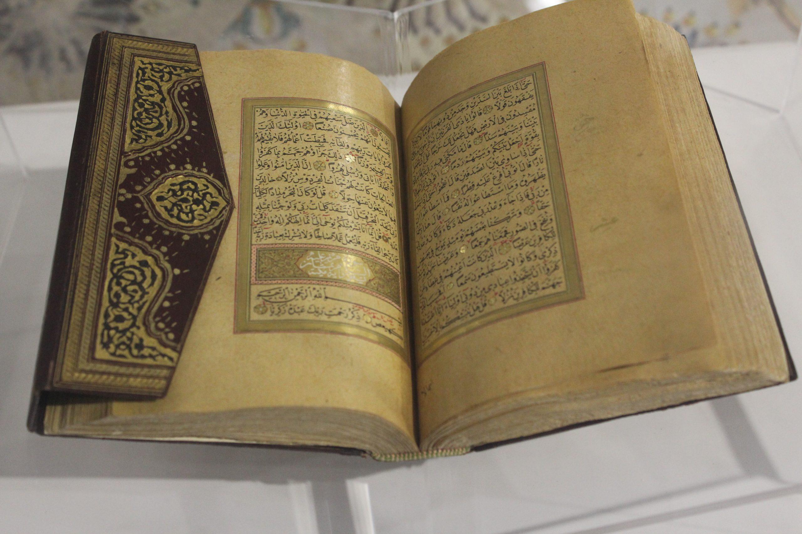 Photo of مؤسسات دينية: مدرسة العلوم الإسلامية بالدار البيضاء