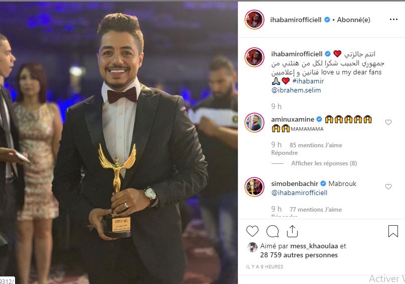 صورة مهرجان الفضائيات العربية.. إيهاب أمير يفوز بجائزة أحسن مطرب شاب لسنة 2019