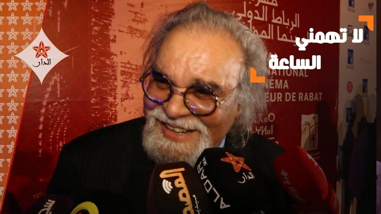 صورة محمد مفتاح: لا مجال للمقارنة بين المهرجانات المغربية والدولية