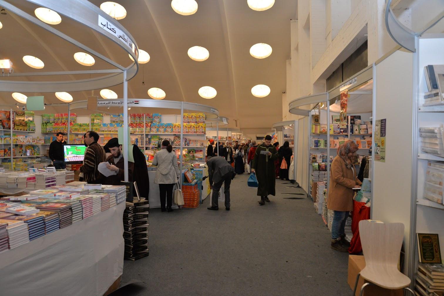 صورة انطلاق فعاليات النسخة الـ 24 لمعرض ليما الدولي للكتاب بمشاركة المغرب