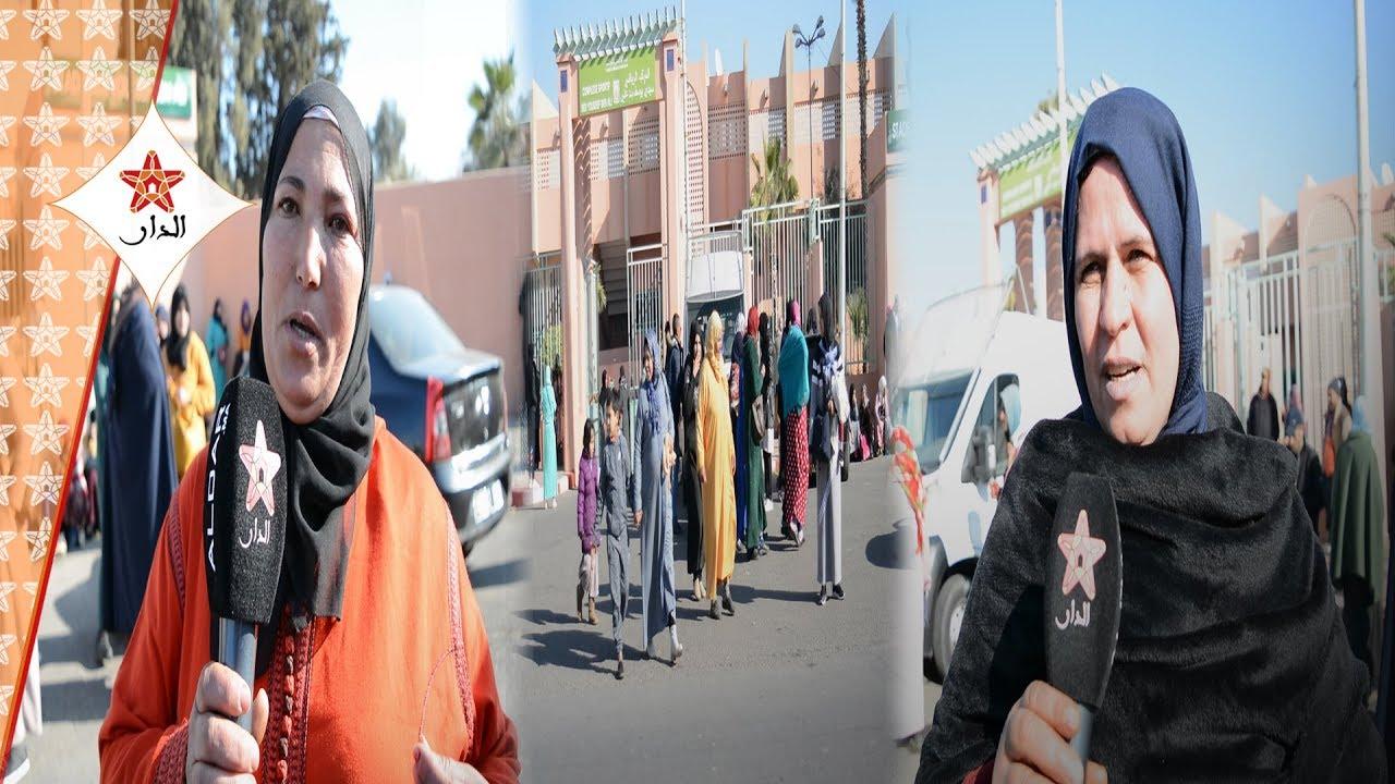 Photo of القيامة في مراكش.. نساء يتنافسن للذهاب لإسبانيا للاشتغال في حقول الفراولة