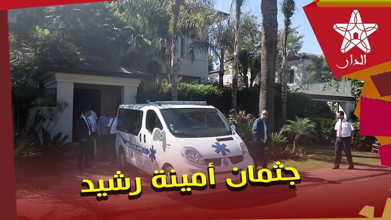 صورة بالفيديو.. لحظة وصول جثمان الراحلة الفنانة أمينة رشيد