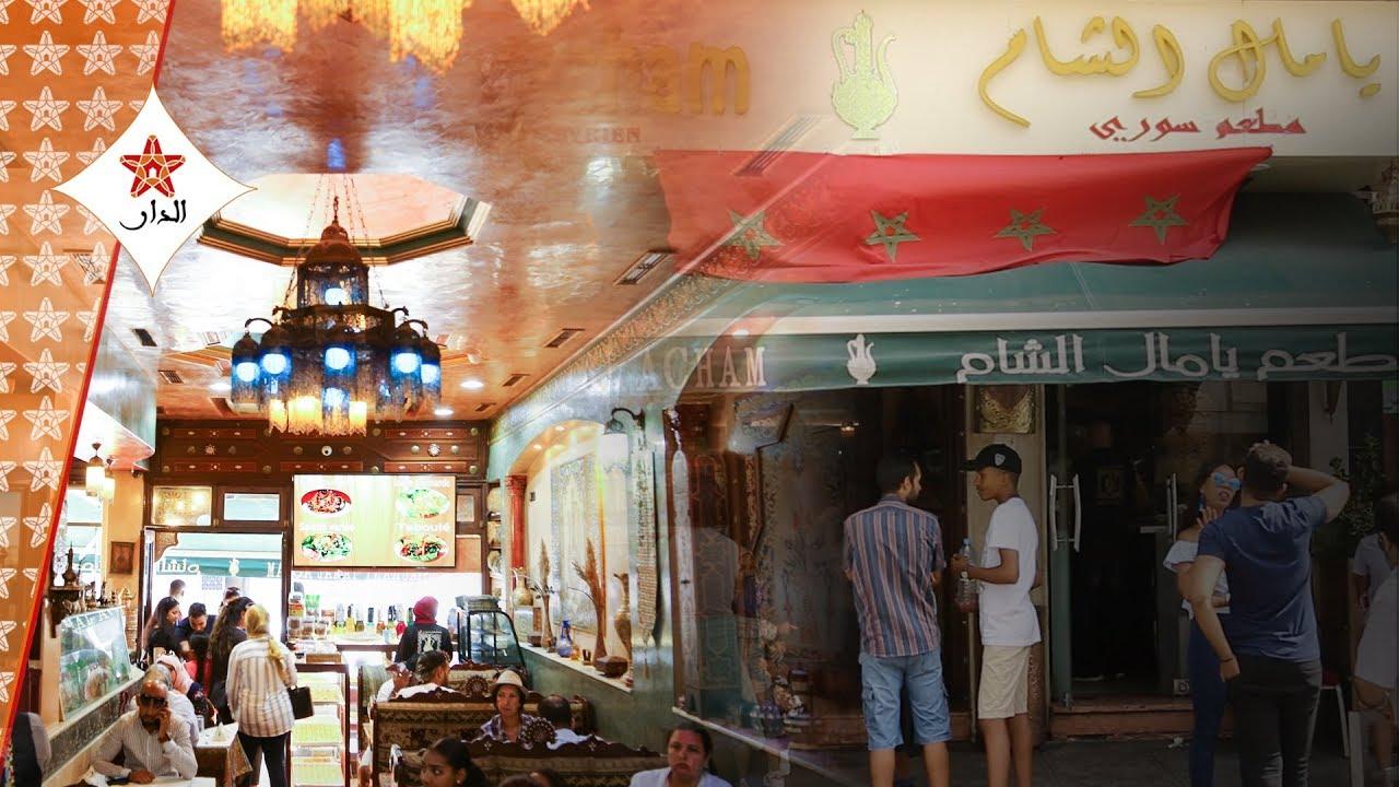"""صورة أبو أحمد.. سوري مقيم بالمغرب يروي قصة نجاح أكلات """"يا مال الشام"""" بالرباط"""