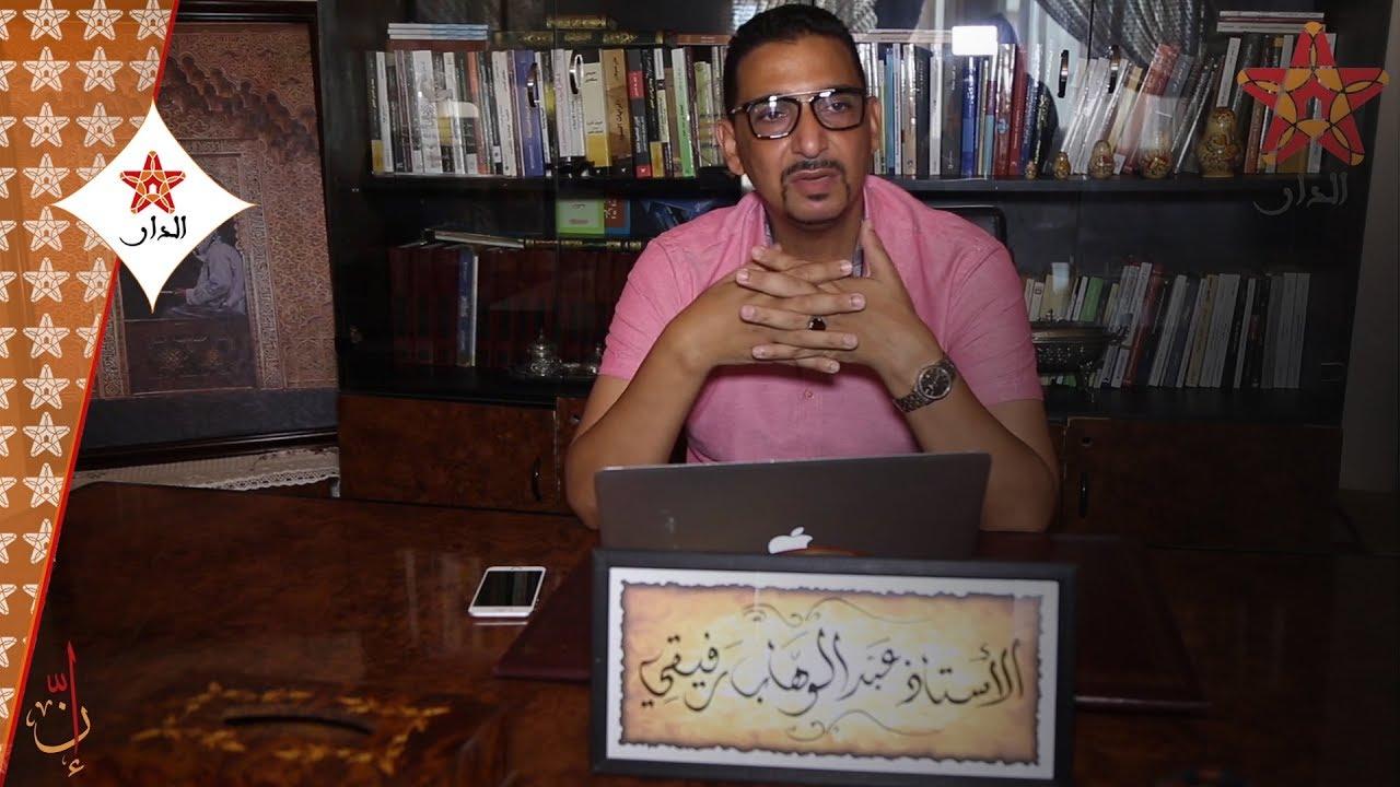 صورة أبوحفص: هؤلاء يجب إشراكهم في إصدار الفتاوى