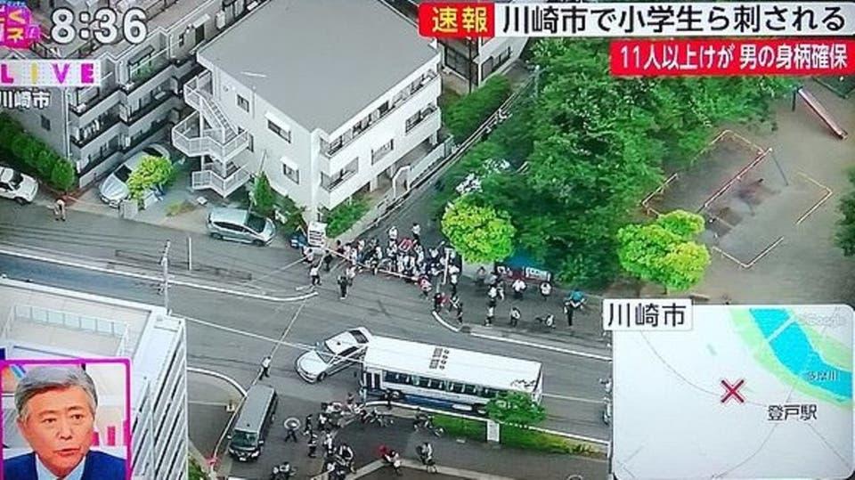 صورة 19جريحاً بينهم أطفال طعناً بسكين في هجوم باليابان