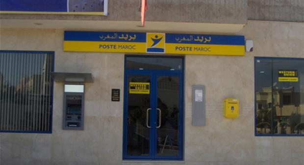 صورة مجموعة بريد المغرب تمكن المقاولين الذاتيين من الأداء الإلكتروني للضرائب