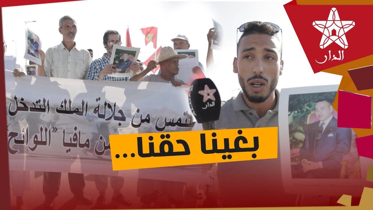 صورة أصحاب أراضي سلالية بنواحي فاس يطالبون بفتح تحقيق حول الاستيلاء على أراضيهم: بغينا حقنا