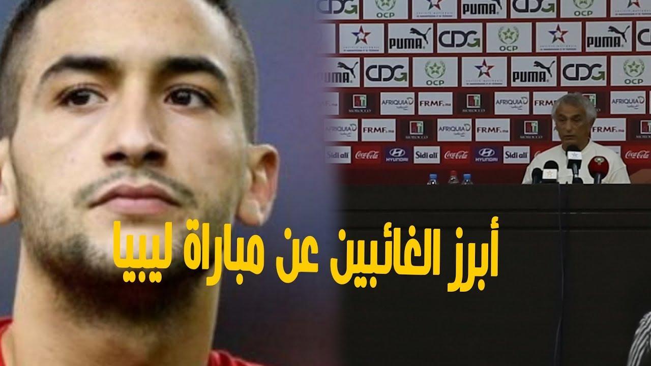 Photo of الناخب خليلوزيتش يعلن عن لائحة الغائبين عن مباراة ليبيا ومن بينهم تاعرابت وحكيم زياش