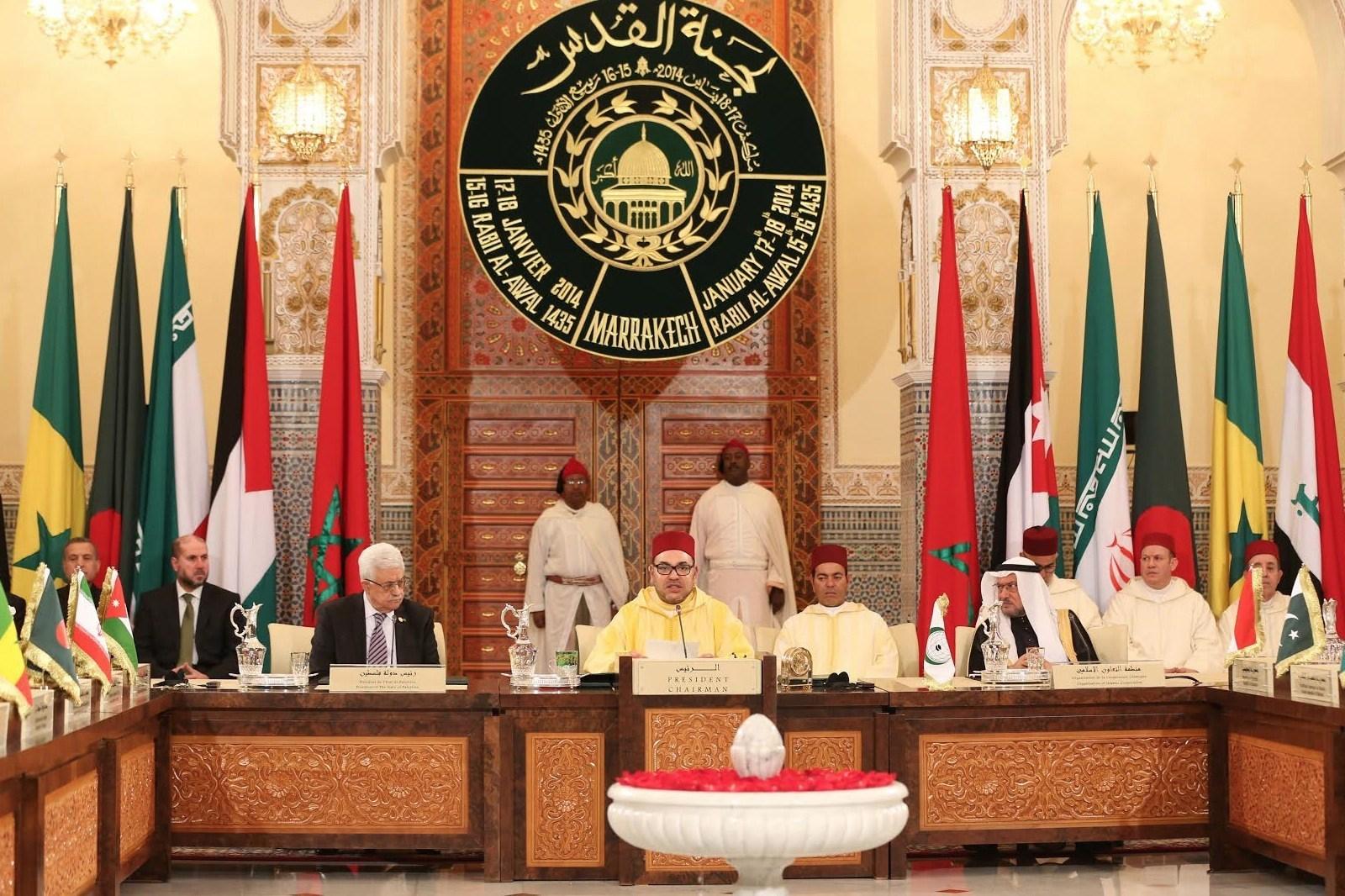 Photo of الملك محمد السادس يخصص منحة مالية لصيانة معالم القدس