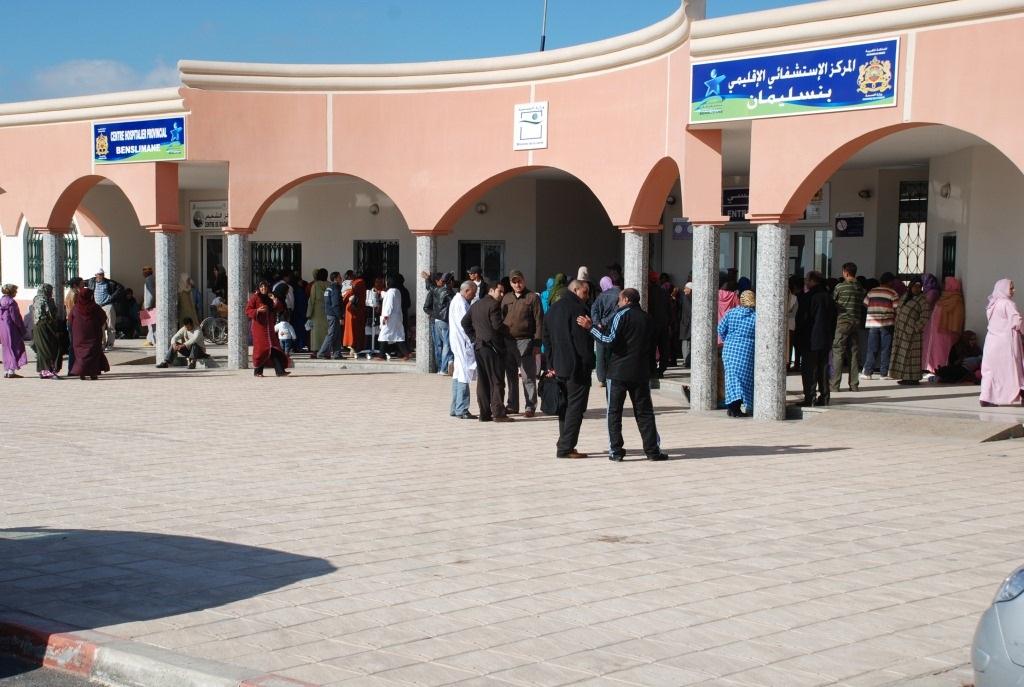 Photo of إغلاق غرفة العمليات الجراحية الوحيدة بإقليم ابن سليمان