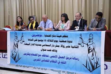 صورة المحامية مريم جمال الإدريسي تكتب: هكذا انتهكت حقوق الضحايا في ملف توفيق بوعشرين من قبل الرميد