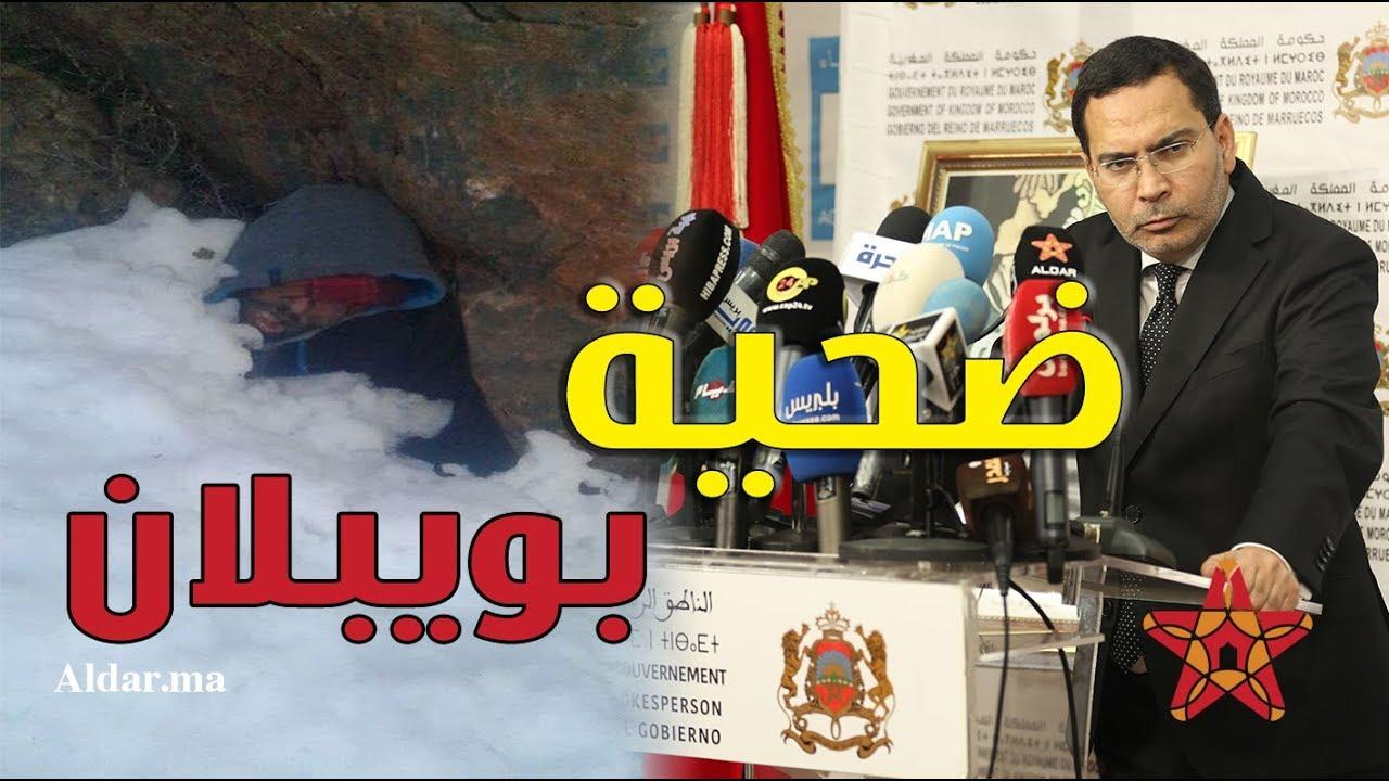 Photo of الحكومة تخرج عن صمتها في وفاة الراعي بعلي وسط الثلوج
