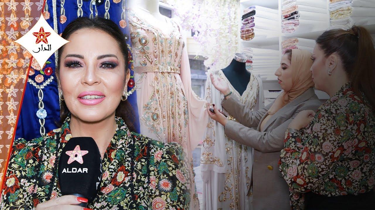 Photo of المصممة المغربية عزيزة المودني تحتفل بافتتاح مركزها الجديد بحضور فاطمة الزهراء العروسي و نجوم الويب