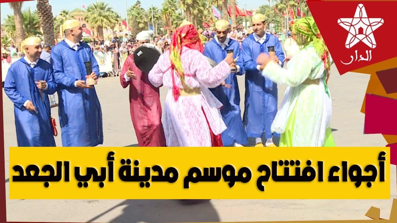 Photo of أجواء استثنائية في افتتاح موسم سيدي بوعبيد الشرقي بمدينة أبي الجعد