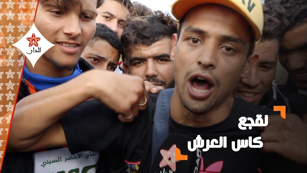 صورة مشجع بركاني: هذا رأيي في دعم لقجع لفريقنا وهكذا نخاطب من يقف ضدنا