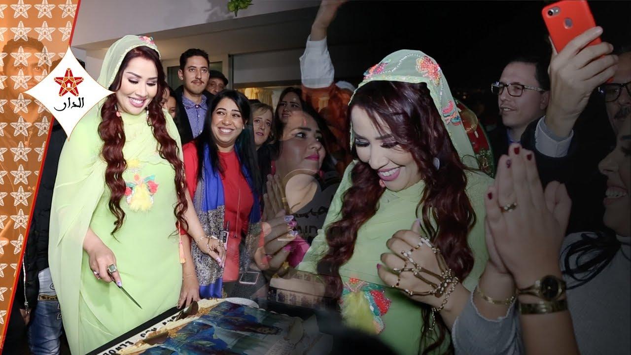 صورة هكذا نوضاتها سعيدة شرف في حفل إصدار أغنيتها الجديدة.. وهؤلاء كانوا مفاجأة الحفل