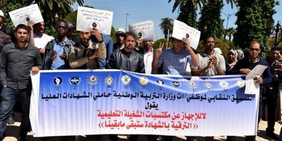 Photo of بعد الهدنة .. إضراب وطني لموظفي وزارة التربية الوطنية حاملي الشهادات