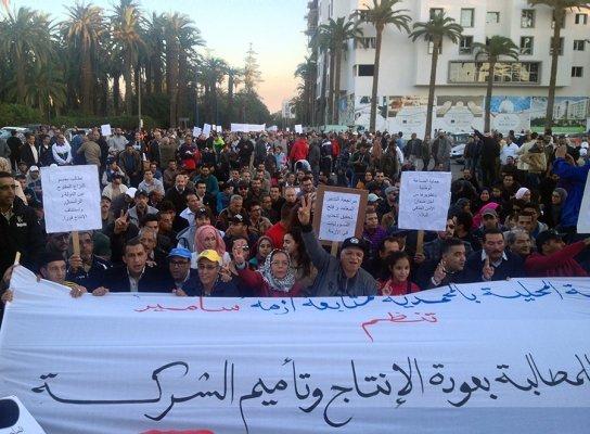"""صورة نقابيو """" لاسامير"""" يطالبون الحكومة بإنقاذ المصفاة واستئناف الإنتاج"""