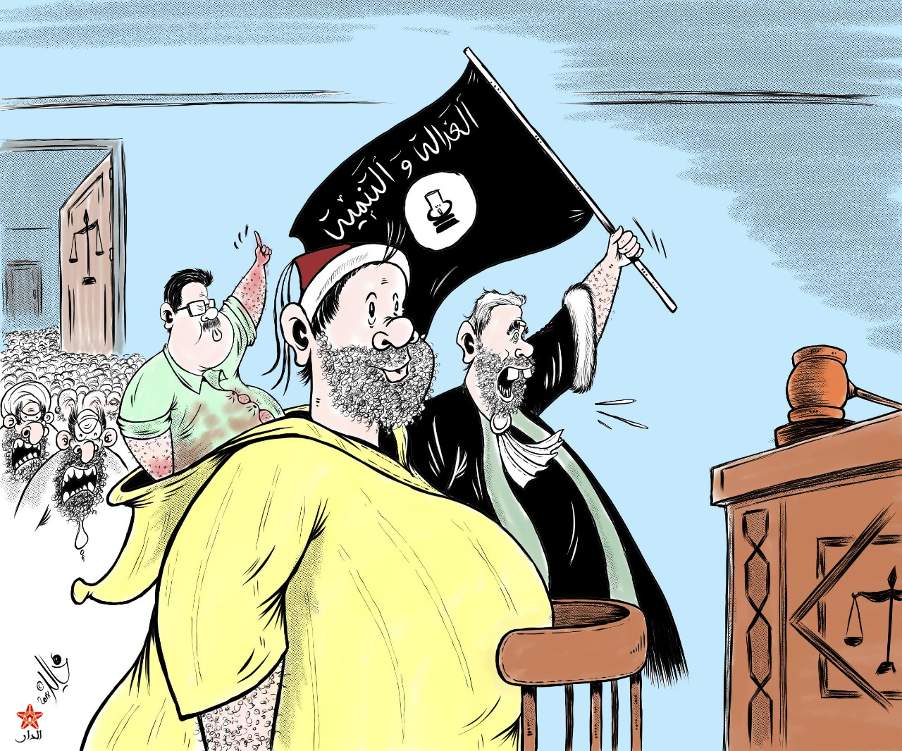صورة إنزال البيجيدي وحامي الدين
