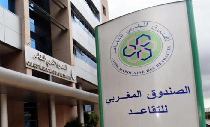 صورة عجز صندوق المغربي للتقاعد يصل 36.2 مليار درهم سنة 2046