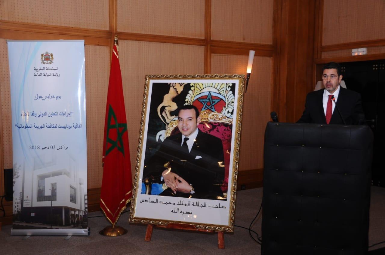 """صورة عبد النباوي: المغرب ملتزم دوليا بمكافحة """"الجريمة المعلوماتية"""""""