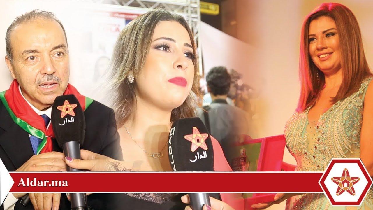 Photo of أقوى لحظات افتتاح فعاليات مهرجان سلا لفيلم المرأة