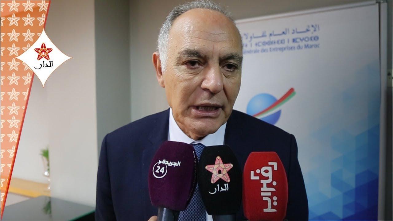صورة مزوار.. الاتحاد العام لمقاولات المغرب يهدف إلى معالجة مسألة إدماج الشباب في عالم الشغل