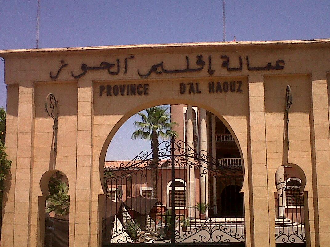 صورة سلطات إقليم الحوز توضح حقيقة إقامة مشروع من طرف مواطن أجنبي يضم متحفا