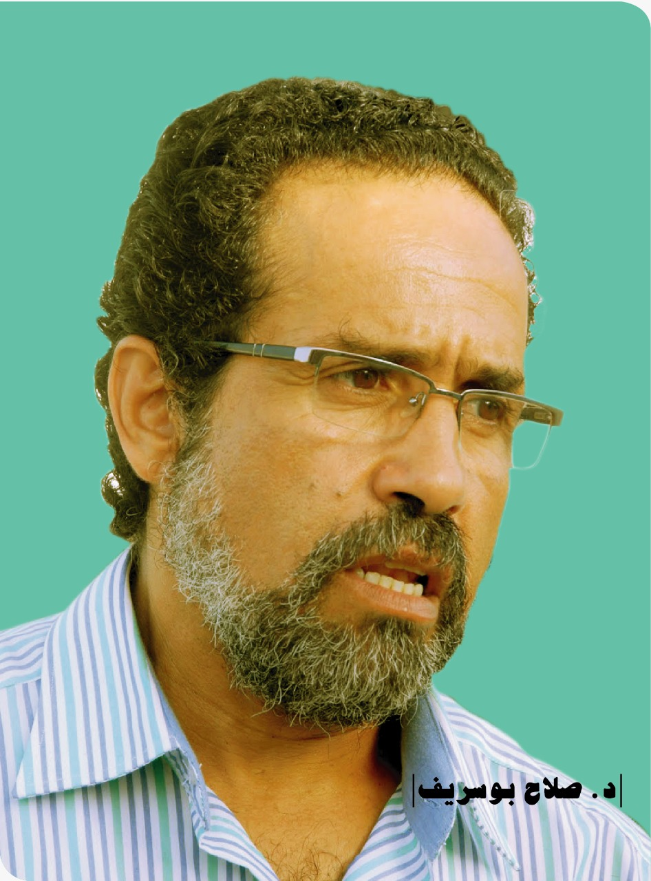 Photo of صُوَر المُثقَّف