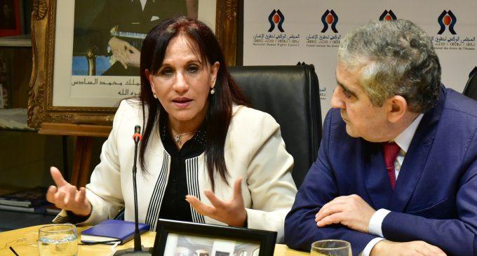 صورة هذه اللائحة الرسمية لأعضاء مجلس بوعياش