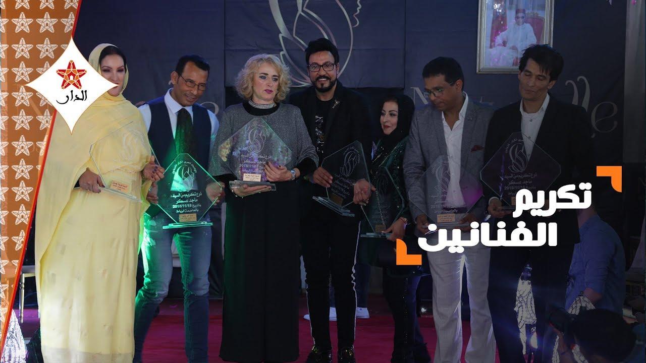 صورة لحظات تكريم أسماء فنية في الحفل الأول للاتحاد العربي لكبار المزينين الحلاقين