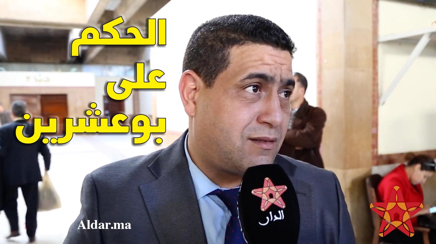 Photo of الهيني لقناة الدار : كل وسائل الإثبات متوفرة في ملف بوعشرين فليحلموا ببراءته