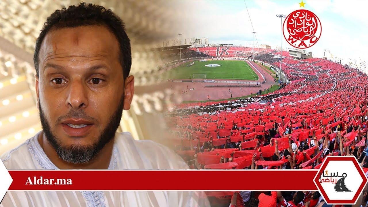 "Photo of محمد بنشريفة يكشف كل شيء لبرنامج ""مسار رياضي"" على الدار تيفي"