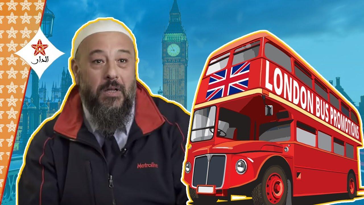 صورة أحمد سرحاني مغربي توج كأحسن سائق حافلة في لندن