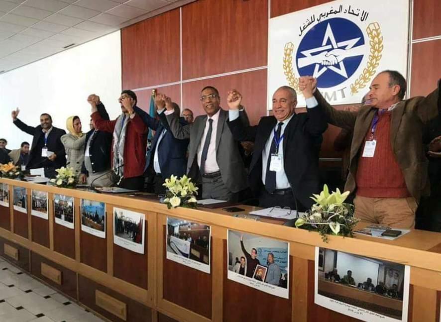 صورة جدل المصحات الخاصة.. نقابة موخاريق تدعم الكاتب العام لوزارة الاقتصاد والمالية