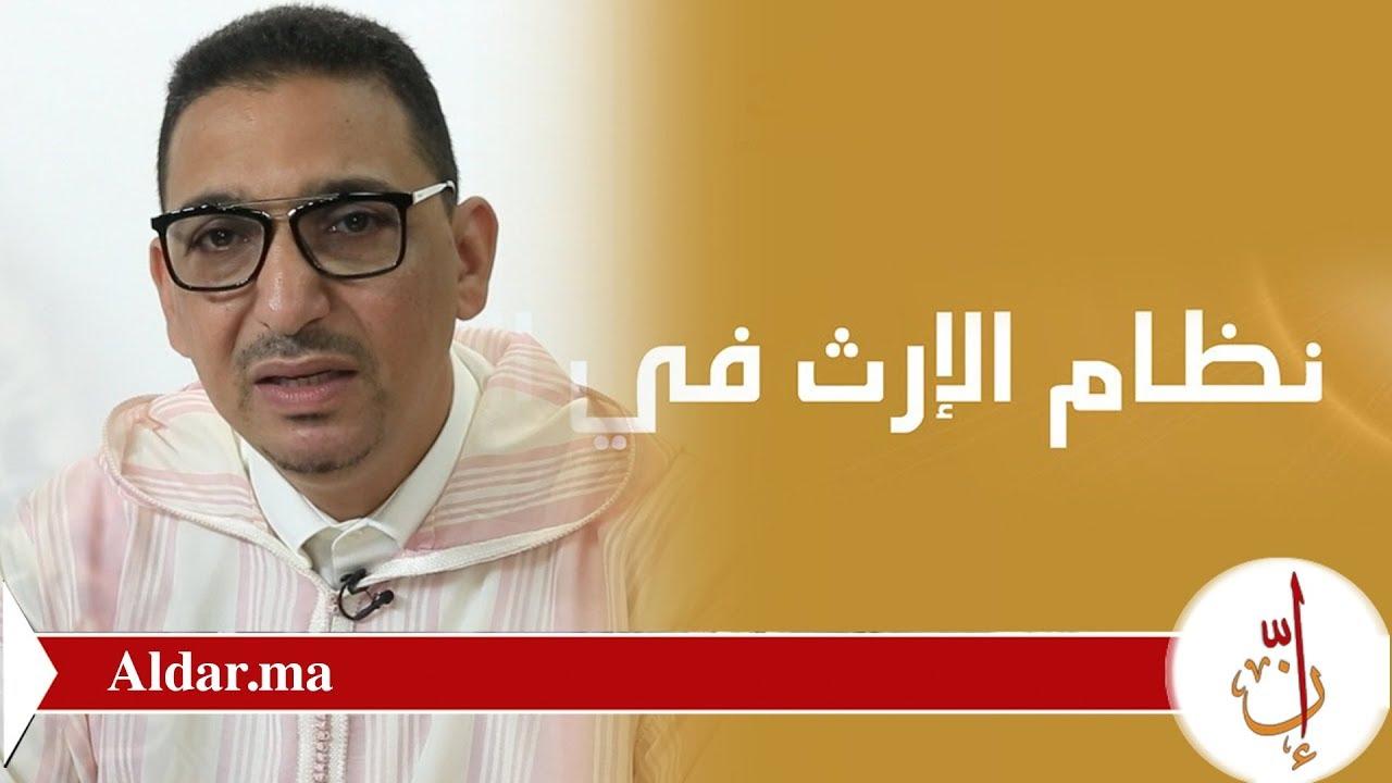 """صورة أبو حفص: """"لا يوجد نص قرآني يشرع التعصيب في الإرث"""""""