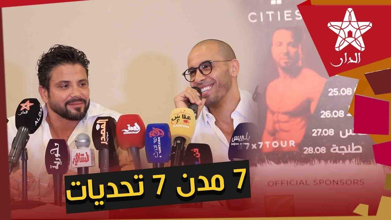 """صورة برنامج """"7 مدن 7 تحديات"""" يكشف أهدافه ونتائج التنقيب عن المواهب الرياضية بالمغرب"""