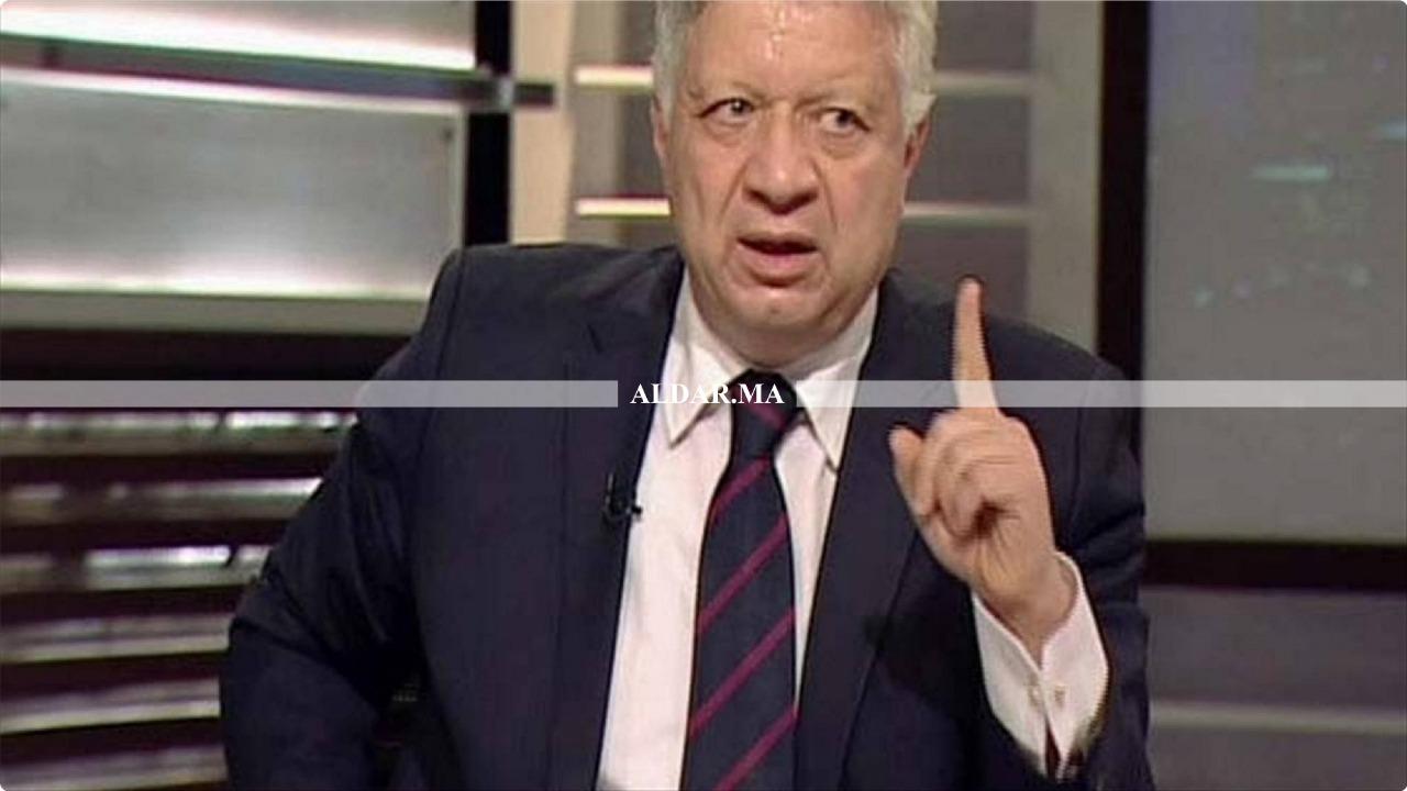 صورة مرتضى منصور رئيس الزمالك المصري يهدد بفضح نادي الأهلي
