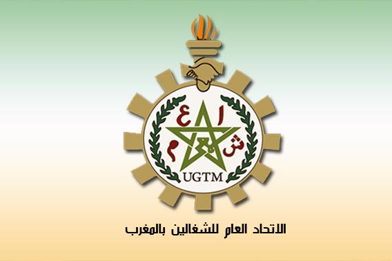 صورة نقابة الاستقلال تقبل العرض الحكومي للزيادة في الأجور