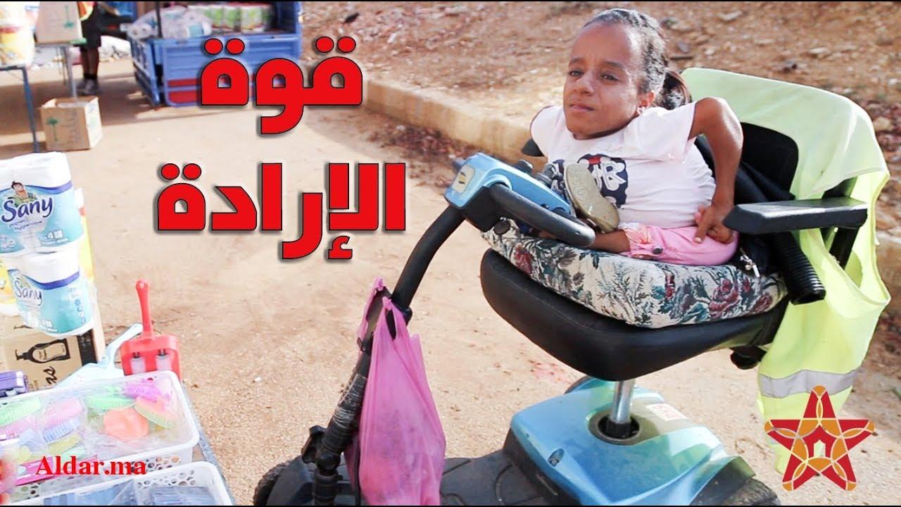 Photo of ليلى.. شابة بنصف جسد إنسان تعيل عائلة بمكناس