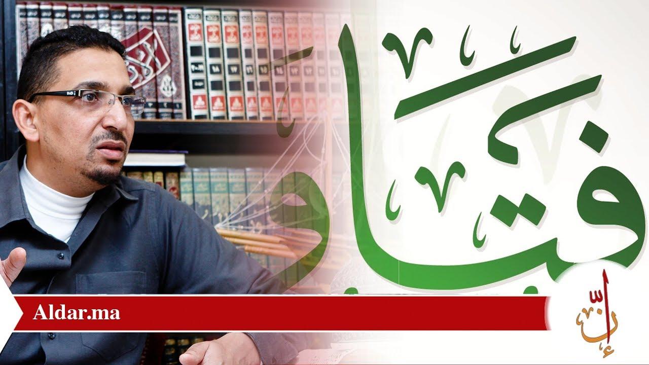 """صورة أبو حفص: """"هؤلاء يجب إشراكهم في """"الفتوى"""""""