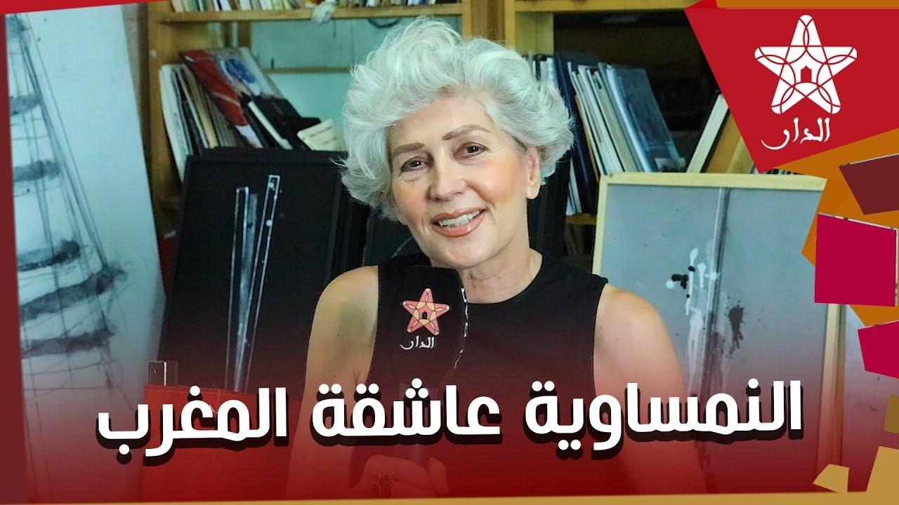 Photo of لقاء خاص مع زوجة السفير السابق للنمسا.. كيف أصبحت هذه النمساوية مهووسة بعشق المغرب