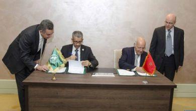 """صورة القاهرة.. التوقيع على اتفاقية تعاون بين وزارة التعليم العالي والبحث العلمي ومنظمة """"الألكسو"""""""