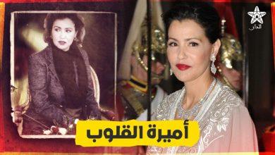 Photo of للا مريم.. أميرة بأدوار استثنائية