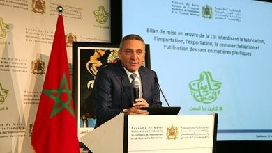 صورة المغرب يكلف شركات أجنبية بمراقبة صلاحية منتجات ضارة بالمستهلكين