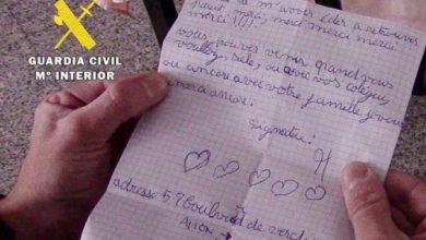 Photo of طفل مغربي يفاجئ الشرطة الاسبانية برسالة مؤثرة: شكرا لكم لمساعدتي في العثور على والدي