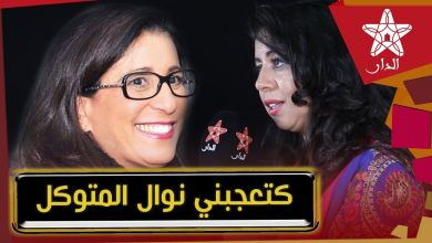 Photo of بقلب مفتوح..مريم الكتيري توجه نصيحة لجميع النساء المحبات للمغامرة وتسلق الجبال
