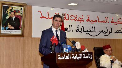Photo of غياب النواب يؤجل مناقشة تقرير النيابة العامة في البرلمان